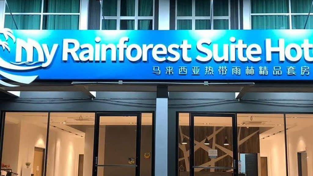 My Rainforest Suite Hotel